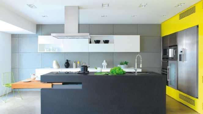 Galeria zdjęć  Szara kuchnia nowoczesna i elegancka